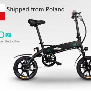Fiido D1 Folding Electric Bicy