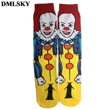 DMLSKY Stephen Kings It Funny Socks Women Men Fashion 3D Printed Cotton Cartoon Novelty M3719