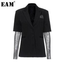 Blingbling [EAM] סתיו אופנה
