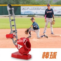 Children Tennis Pitching Machine Outdoor Toy Parent And Child Casual Interactive Sports Equipment Baseball Automatic Ball Machin