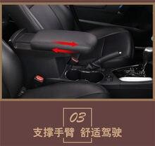Подлокотник для Hyundai Creta IX25 2015-2020, удлинитель, Модернизированная опора, украшение, автомобильные аксессуары