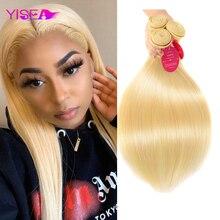 Пряди Yisea из 613 человеческих волос, прямые пряпряди волос, блонд, бразильские волосы, волнистые пучки, 100% Реми, волосы 8-28 дюймов