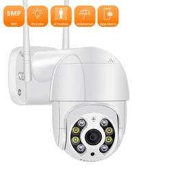 IP-камера ANBIUX, 5 МП, Wi-Fi, 3 Мп, 2 МП, скоростная купольная PTZ-камера, P2P, уличная Водонепроницаемая камера видеонаблюдения для умного дома