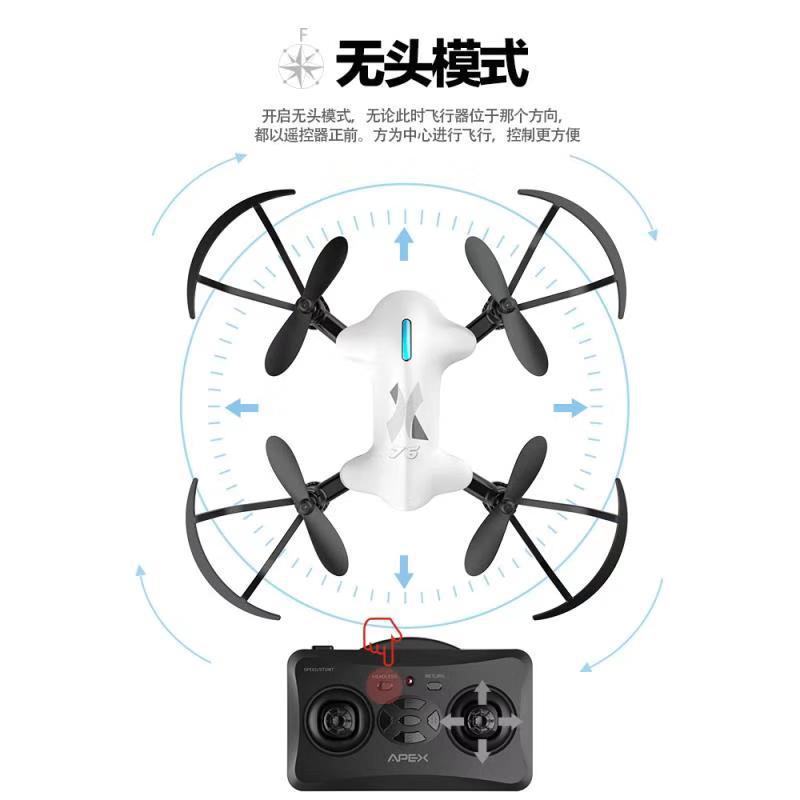 145b Unmanned Aerial Vehicle Aircraft For Areal Photography Positioning Return Remote Control Aircraft Four-axis CHILDREN'S Toy