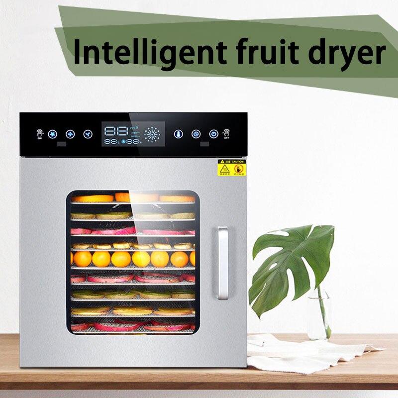 1000 Вт Коммерческая Бытовая сушилка из нержавеющей стали двойного назначения машина для сушки фруктов сушилка для фруктов и овощей