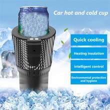 12V evrensel akıllı elektrikli otomobil otomatik içecek soğutma ısıtma fincan içecek tutucusu için su kahve içecek süt
