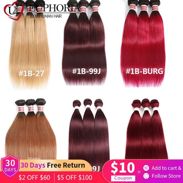 Ombre Color Straight Hair 3 Bundles 1B Burgundy 99J Red Color Brazilian Non Remy Human Hair Weaving 1/3/4 Pcs Bundles Euphoria