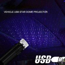 Автомобильный потолочный проектор звездного неба, модифицисветильник потолочный светильник для декора интерьера на крыше с питанием от USB