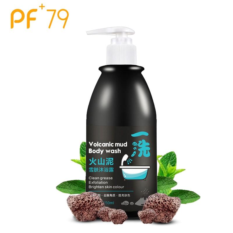 PF79 Volcanic Mud Shower Gel Shampoo Whole Body Wash Moisturizing Deep Cleaning Exfoliating Body Care Bath Gel Remove