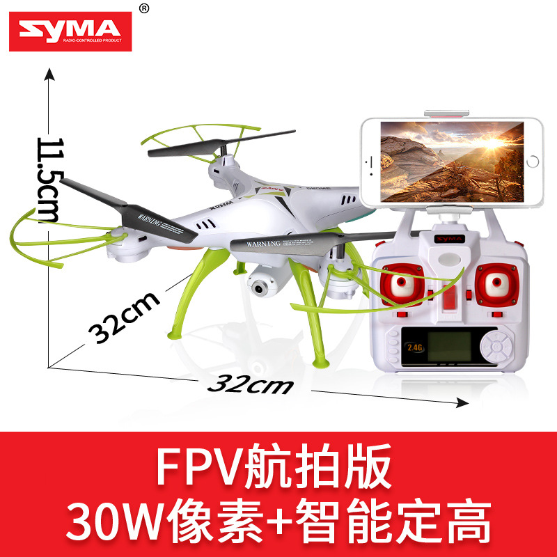 SYMA Sima X5hw Remote Control Aircraft Aerial Photography Four-axis Plane Toy Aircraft Unmanned Aerial Vehicle