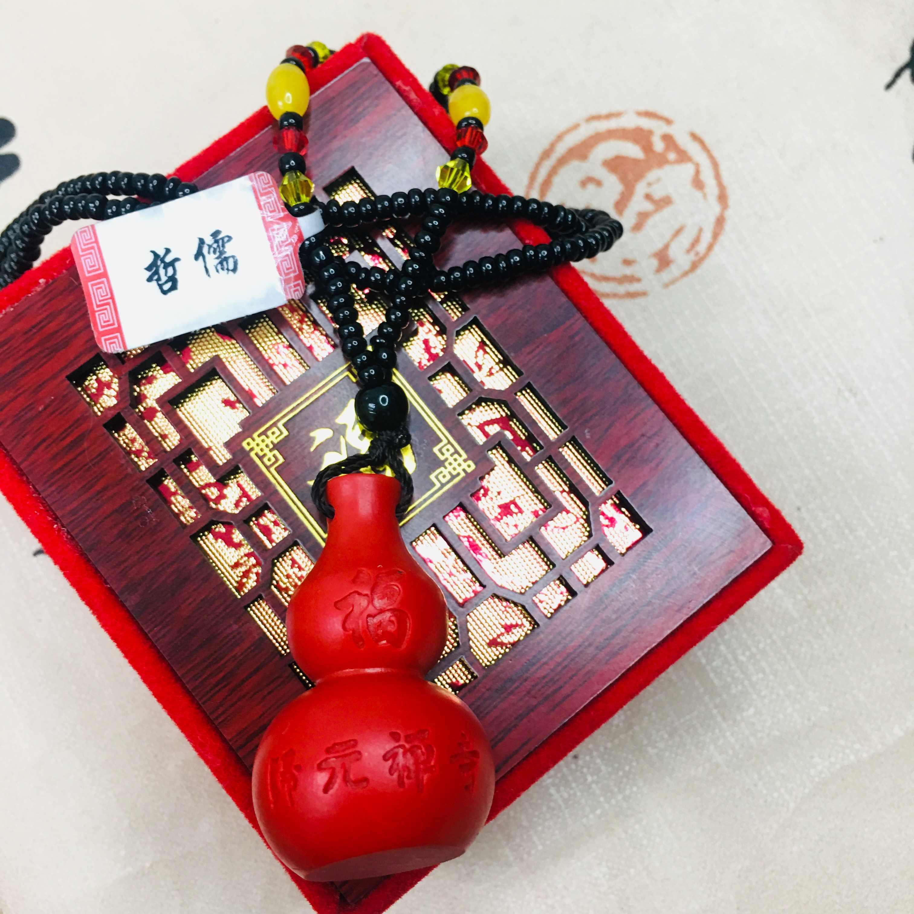 Zheru 天然朱色彫赤ひょうたんペンダント 2 色ビーズロープネックレス美しい男性と女性のセーターチェーン