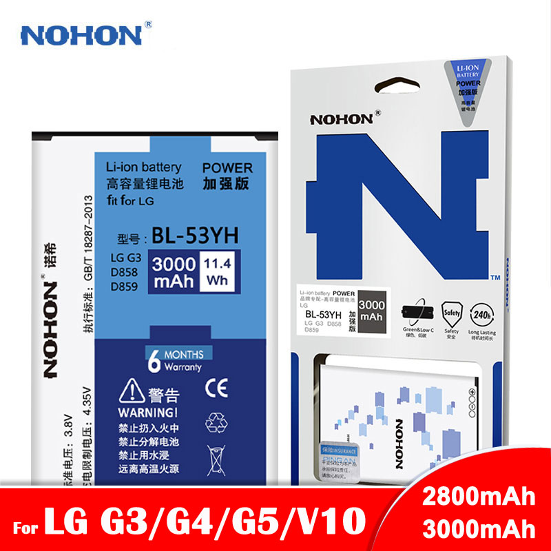 NOHON Battery For <font><b>LG</b></font> G3 G4 <font><b>G5</b></font> V10 BL-53YH BL-51YF BL-42D1F BL-45B1F Mobile Phone Lithium Polymer Replacement <font><b>Bateria</b></font> Free Tools image