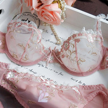Sexy Lingerie Exquisite Embroidery Lotus Pink Ultra-thin Sexy Large Size Lingerie Ladies Lace Transparent Comfortable Bra