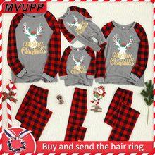 Рождественские пижамы; рождественские комплекты для папы, мамы и меня; Семейные рождественские пижамы; пижамы для папы, мамы и ребенка; пижамы для мальчиков и девочек