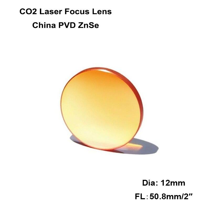 """2 шт. Китай CO2 ZnSe фокус объектив диа. 12 мм FL 50,8 мм 2 """"для 40 Вт 50 Вт Co2 лазерная гравировка резка машина гравер резак K40"""