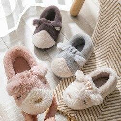 Nowa jesienno-zimowa dziecięca kształt kreskówki kapcie trampki dla małego dziecka niemowlę dzieci ciepłe buty chłopcy dziewczęta pluszowe miękkie podeszwy kapcie