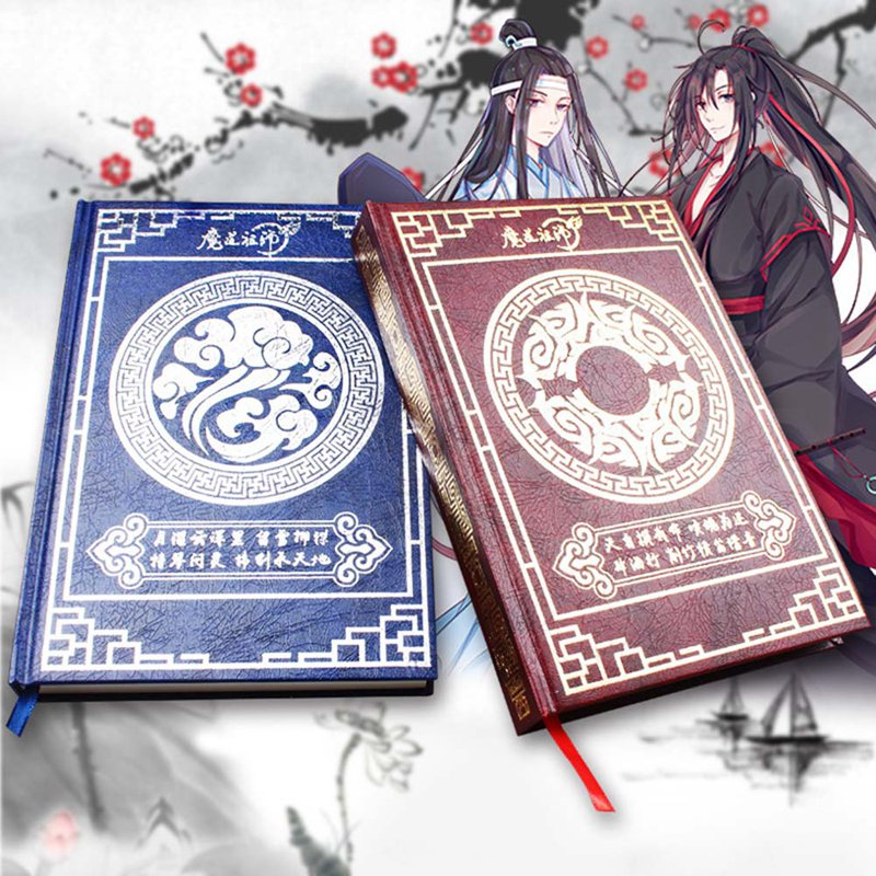 Anime creativo de alta calidad, nuevo Mo Dao Zu Shi, agenda grande, Cuaderno semanal de Anime, regalo para seguidores de 21,5x15cm 4 unids/pack unicornio niña Cactus cuarderno de recortes con pegatinas decorativas pegatina pegatinas de papel para álbum y diario