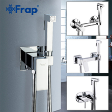 FRAP Bidet Faucets wall mounted bidet toilet faucet shower with hanheld sprayer shower chrome hygienic shower bidet muslim