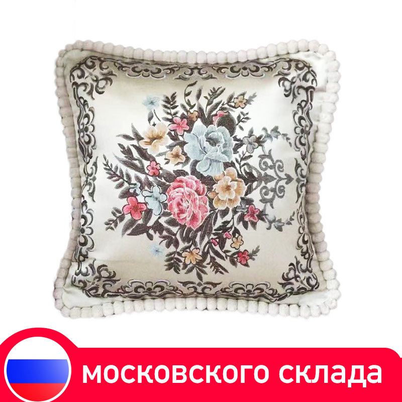 <font><b>Pillow</b></font> <font><b>Case</b></font> Cover Square Embroidery <font><b>50*50cm</b></font> For Home High-quality Pillowcase Polyester Decorative Throw covers image