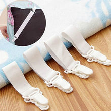 4 Pcs Bed Sheet Mattress Cover Blankets Home Grippers Clip Holder Fasteners Elastic Straps Fixing Slip-Resistant Belt@03(China)