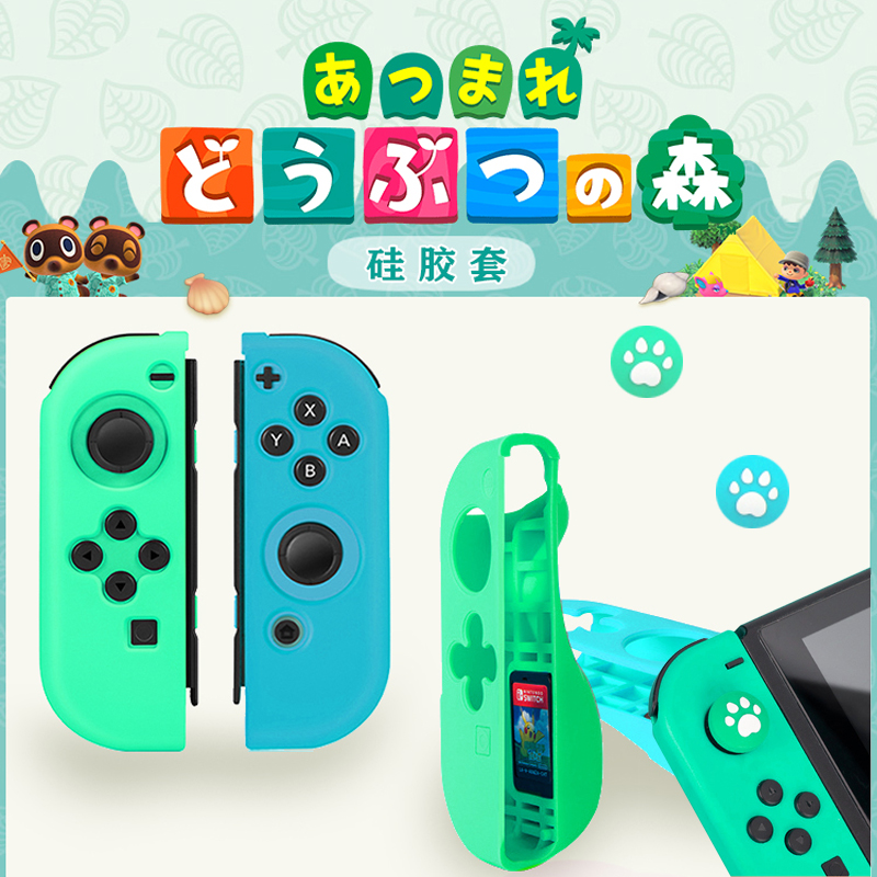 Nintend Switch Console JoyCon Silicone Case For Nintendo Switch NS NX Cases animals crossing Hard PC