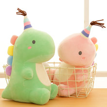 NEW Cute Dinosaur Plush Toy Super Soft Stuffed Dino with Wings 23~55cm Baby Comforting Children Birthday Gift(China)