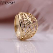 PATAYA New 585 Rose Gold Hollow Rings Women Romantic Wedding Unusual Fashion Jewelry Party Gift Engagement Trendy Unique Rings