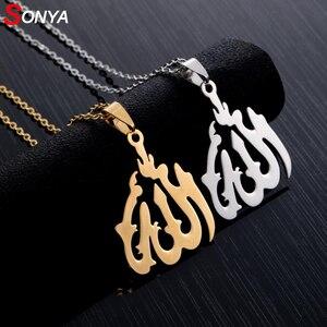 Кулон SONYA из нержавеющей стали золотистого/серебряного цвета, ожерелье с подвеской «Бог», для мужчин и женщин, ювелирные изделия на среднем ...