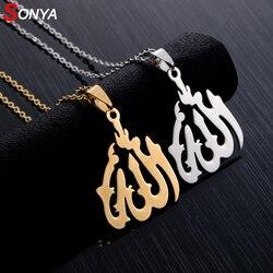 Ожерелье с кулоном «Аллах» для мужчин и женщин, ювелирное изделие из нержавеющей стали золотого/серебряного цвета, на Ближний Восток, мусул...