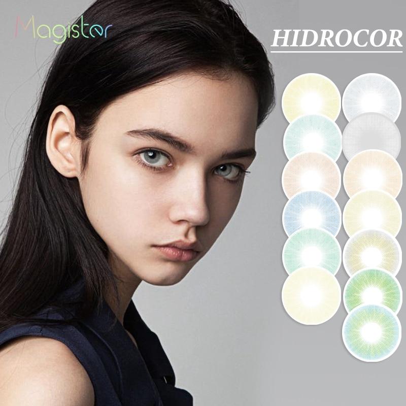 2 штуки пара HIDROCOR серия цветные контактные линзы ed Ежегодно Мягкие цветные контактные линзы супер естественный цвет ed контакты