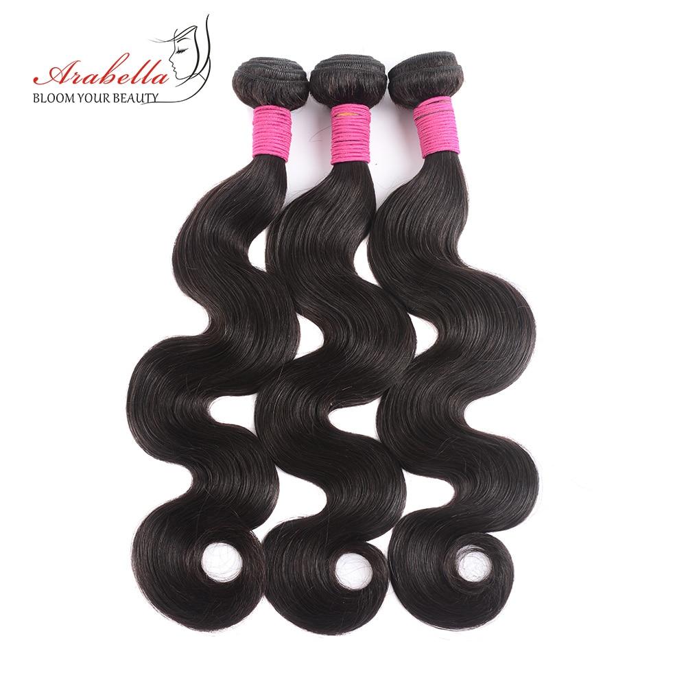 Body Wave 3 Bundles With Closure Natural Color   Arabella  Hair 3 Bundles With 4*4 Lace Closure 6