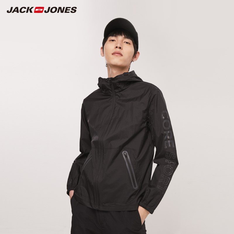 JackJones Men's Windproof Waterproof Sun-protective Hooded Sports Short Jacket 219221507
