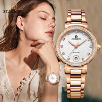 STARKING Brand Dress Women Watch Stainless Steel Bracelet Gold Ladies Wristwatch Automatic Mechanical Self wind Watch Waterproof