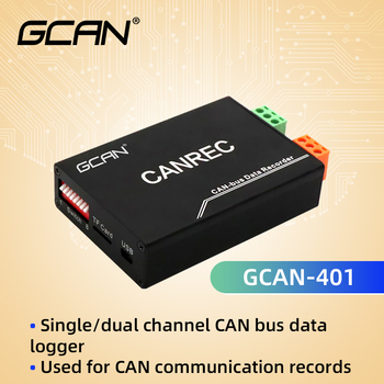 Real-time storage of CAN bus data TF memory card (FAT32) store the data on the bus to the TF memory card  used in vehicles. double decker bus london bus design car toys sightseeing bus vehicles urban transport vehicles commuter vehicles