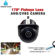 SMARTOUR AHD CVBSด้านหลังดูกล้องที่จอดรถย้อนกลับด้านหลังกล้องSuper Night Versionกันน้ำติดตั้งง่าย