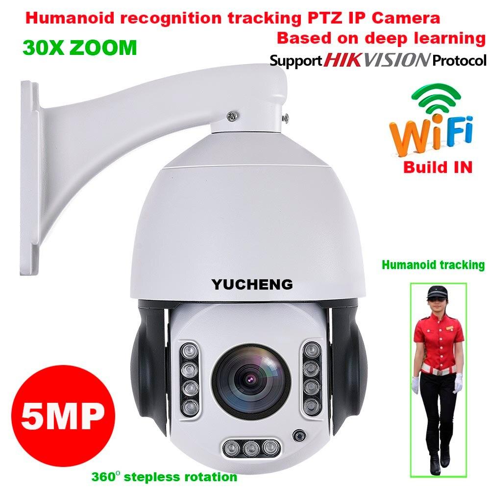 SONY IMX 335 Беспроводная 5MP Автоматическая дорожка 30X зум 25fps Hikvision протокол распознавание человека WIFI PTZ скоростная купольная IP камера безопасно