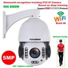 SONY IMX 335 Беспроводная 5MP Автоматическая дорожка 30X зум 25fps Hikvision протокол распознавание человека WIFI PTZ скоростная купольная IP камера безопасности