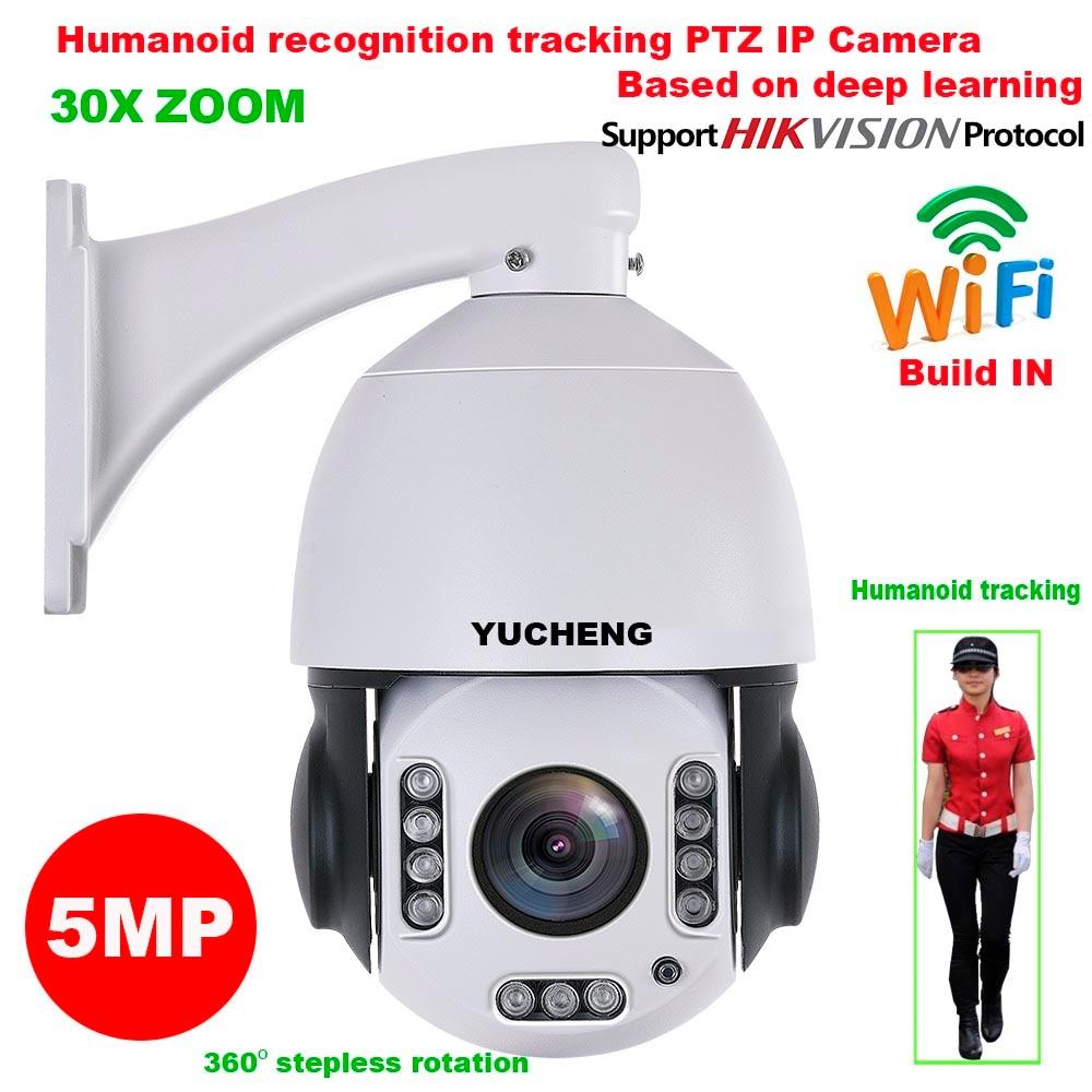 SONY IMX 335 Беспроводная 5MP Автоматическая дорожка 30X зум 25fps Hikvision протокол распознавание человека WIFI PTZ скоростная купольная IP камера безопасно...