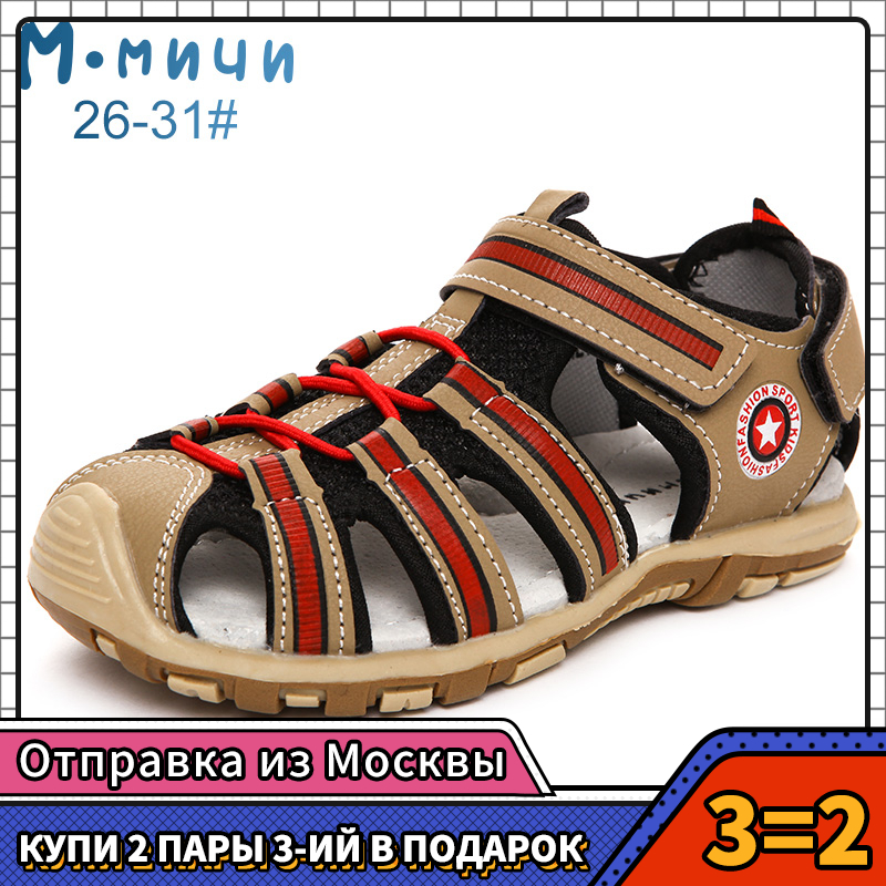 MMnun 3=2 Boys Sandals Shoes For Kids Orthopedic Kids Shoes Sandals Children 2019 Summer Sandals For Boys Size 22-31 ML128