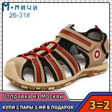 MMnun 3=2 Boys Sandals Shoes For Kids Orthopedic Ki