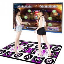 PVC Dance Mat Double Players Anti Slip With Wireless Receiver Remote Controller #734