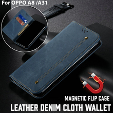 Luxury Leather Cloth Flip Case for OPPO