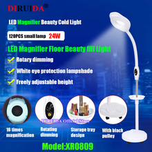 40W LED Photographic Makeup Cold Light 16x Magnifying Lamp For Beauty Salon Eyebrow Makeup Beauty Nail Tattoo Salon Live light