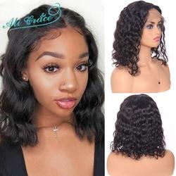 Perruque Lace Front Wig brésilienne naturelle-Ali Grace, perruques Lace Wig, cheveux humains, Loose Wave, coupe au carré, Baby Hair, 13x4, 8-14 pouces