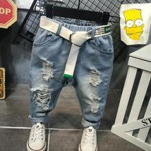 Children's jeans 2020 spring and autumn new products boys fashion wild hole jeans kids trousers (without belt) 2-7year