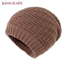 New Mens Fleece Lined Beanie Hat Knit Wool Warm Winter Thick Soft Stretch For Men Fashion Skullies & Caps Solid