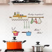 Kitchen Anti-oil Heat Resistant Wall Stickers Removable Decor DIY Decoration Adhesive Home Hot