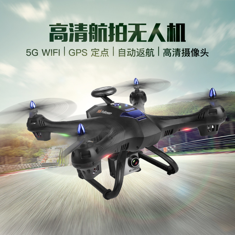 X183s GPS Unmanned Aerial Vehicle Around Follow Quadcopter Large Profession Aerial Remote-control Aircraft Drone