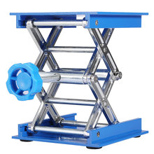 4x4 Inch Lab Lift Lifting Platform Aluminium Oxide Lifting Height Platforms Stand Woodworking Engraving Lab Rack