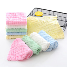 5pcs/pack Six-layer Gauze Cotton Square Towel Baby Towel Newborn Saliva Towel Baby Supplies Face Cleaning